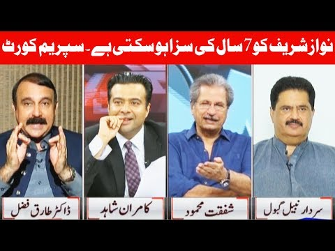 On The Front with Kamran Shahid - 20 July 2017 - Dunya News