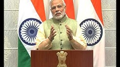 PM Narendra Modi's address to the Nation | PMO