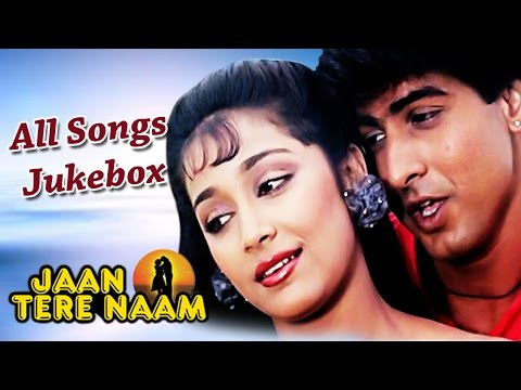 Jaan Tere Naam | All Songs Jukebox | Ronit...