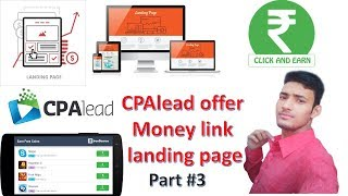 CPAlead offer Money link landing page examples How to make offer wall  Part 3  tutorial in hindi