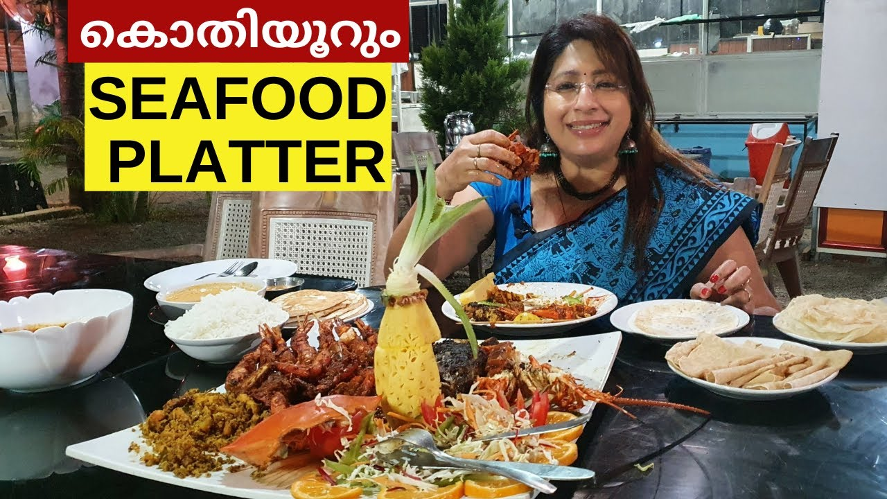പൂവാറിലെ Arabian Nights Restaurantലെ SEA FOOD PLATTER || Visit to Arabian Nights Restaurant