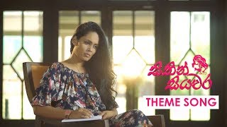 Sithin Siyawara  - Teledrama Theme Song