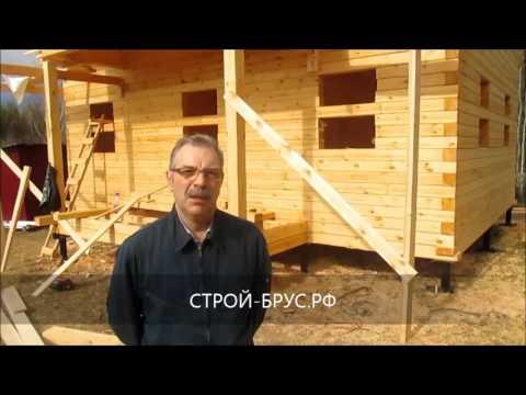 Видео отзыв о строительстве дома из бруса в Нижегородской области