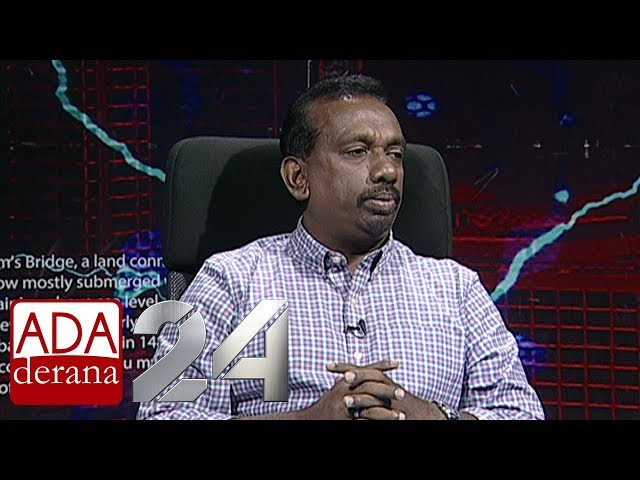 INSIGHT | EP 127 : Mahindananda Aluthgamage (03)