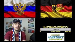Стрим. Хоккей. Олимпиада 2018. Финал. Россия 4-3 Германия.