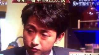 2014TOKIO×嵐の事前番組まだレコに残ってる。松兄待たせた挙句智が松兄...