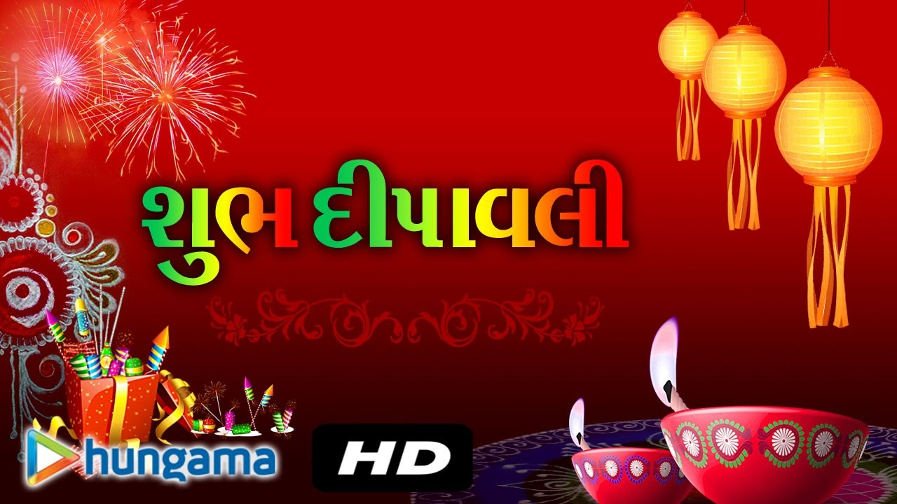 Happy diwali celebrations 2016 diwali greetings happy and happy diwali celebrations 2016 diwali greetings happy and prosperous diwali hungama gujarati youtube kristyandbryce Gallery