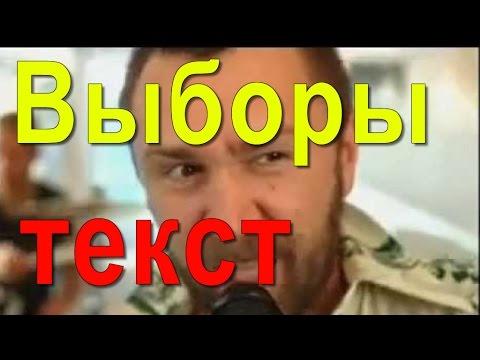 ленинград 37-й скачать клип
