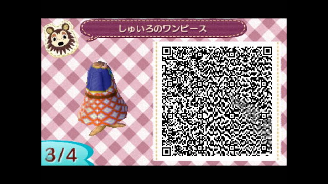 Animal Crossing: New Leaf QR CODES PART 1 - YouTube