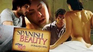Download Video Spanish Beauty 2010 hindi MP3 3GP MP4