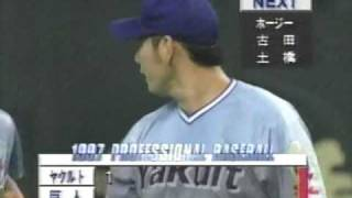 1997.6.3 巨人vsヤクルト8回戦 3/12