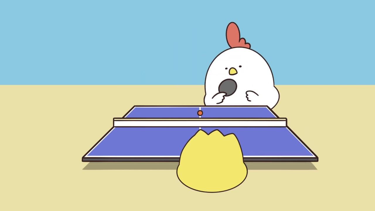 【30秒アニメ】でぶどりとひよの卓球対決を決めたワンプレー