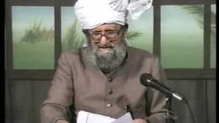 Urdu Dars Malfoozat #318, So Said Hazrat Mirza Ghulam Ahmad Qadiani(as), Islam Ahmadiyya