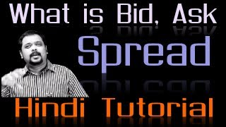 What is Bid, Ask Price and Spread in Forex Trading - Hindi