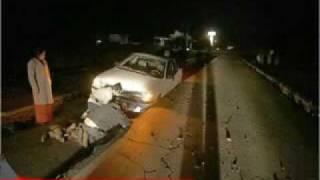 PERU EARTHQUAKE, HELP2PERU, DONATIONS, VOLUNTEERS...