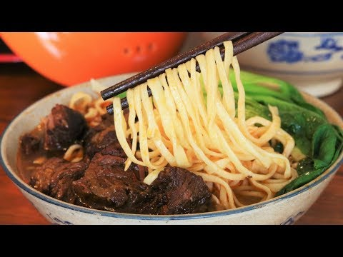 Taiwanese Beef Noodle Soup Recipe [红烧牛肉麺]