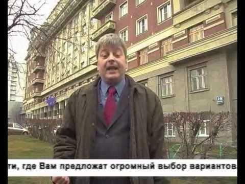 ЖИЛФОНД: Недвижимость Центрального района Новосибирска