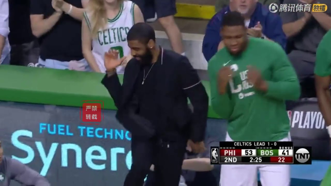 Kyrie Irving  So impressed With Terry Rozier's Amazing Euro step!(Impersonates His Move)