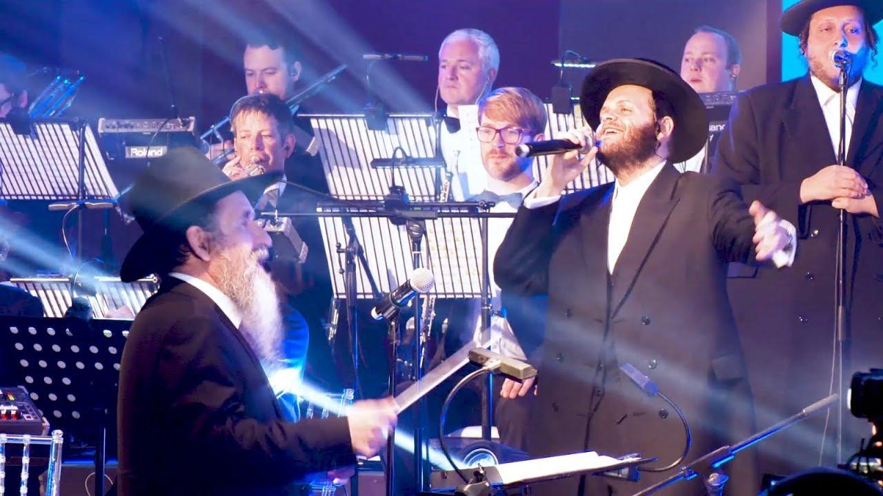 זאנוויל ויינברגר, מקהלת מלכות, מונה רוזנבלום - הדרן | Zanvil Weinberger, Malchus Choir, Mona