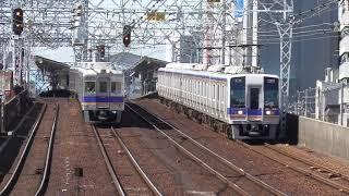 2018.5.24 南海電鉄 1000系  1007F  普通なんば 南海電車 南海車両一覧