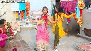 #Bhojpuri New Song || Holi yaa me rusalba bhatar || Latest Bhojpuri DJ Song 2019
