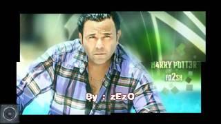 Mohamad Fouad - Ebn Balad With Lyrics محمد فؤاد - ابن بلد مع الكلمات