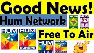 Hum Networks Hum News Channel - Thereset