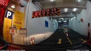 香港泊車好去處 - 鐵路大廈停車場 (入)