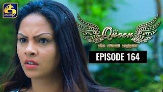 Queen Episode 164    ''ක්වීන්''    27th March 2020 Thumbnail