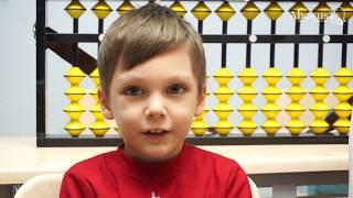 Успехи в школе, память, усидчивость | Польза ментальной арифметики для ребенка