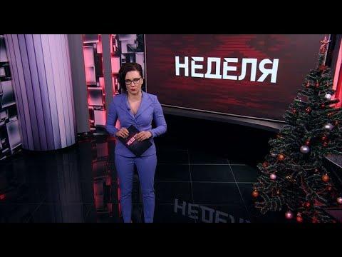 Самое важное за неделю. Новости Беларуси. 13 января 2019 года. Главное