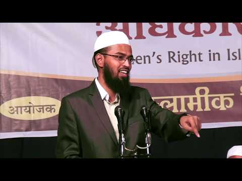 Islam Me Aurton Ke 6 Adhikar   6 Rights Of Womens In Islam By Adv. Faiz Syed