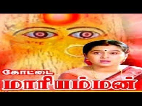 Kottai Mariamman | Full Tamil Movie | Roja, Devayani