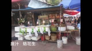 東華三院吳祥川紀念中學 社區生活紀錄LS 4A 第一組