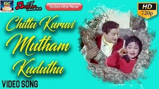 Chittu Kuruvi Mutham Kuduthu | Puthiya Paravai Movie | Full Video Song | Sivaji,Sarojadevi | HD