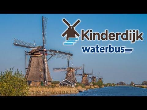 Trip To Kinderdijk Plus Waterbus Ride To Rotterdam
