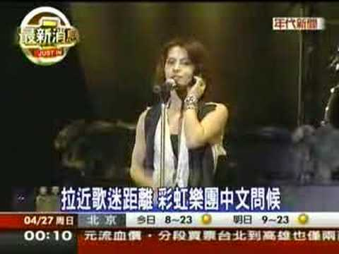 TOUR 2008 L'7~Trans ASIA via PARIS NEWS (TAIWAN)