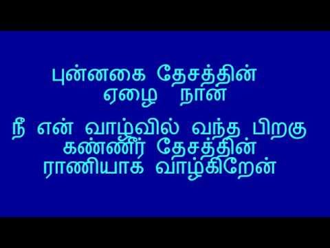 kanneer kavithai  - Love Failure,Sogam, Sad, Pirivu, husband and wife kavithai, thanimai