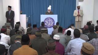 Eid-ul-Adha Sermon:16th October 2013