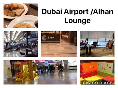 DUBAI AIRPORT | Terminal 1| |Alhan Business class lounge