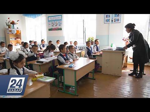 В Узбекистане 500 тысяч педагогов проверят на коронавирус