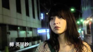 11/26(土)から銀座シネパトスにてロードショー! 吉田良子監督作品『ポ...