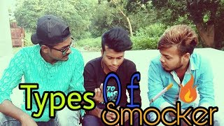 Types Of Smocker || Funny Vines || Shudh Desi Comedy || SHUDH DESI COMEDY