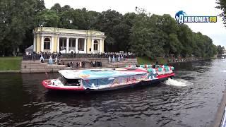 Речной карнавал-2018