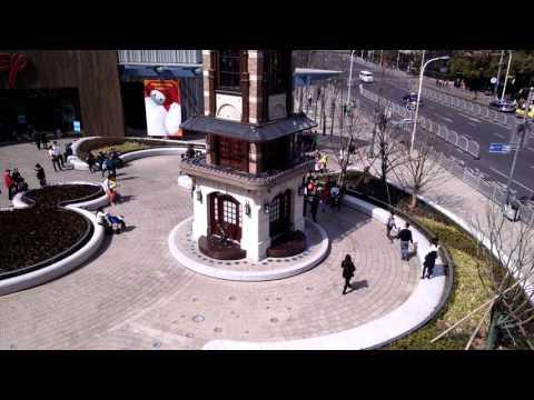 Shanghai Disney store clocktower