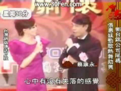 富士康公司2009春节晚会
