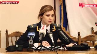 ▶ Крымский прокурор (Секс-сивол Японии)