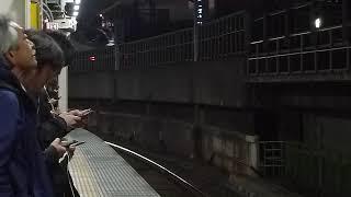 E657系特急ひたち26号「品川行き」新橋駅通過
