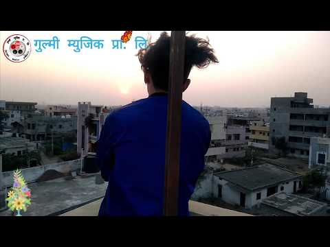 Nepali New Song Download Free    Uploaded २०७५/2019
