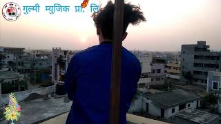 Nepali new song download free || uploaded २०७५/2019